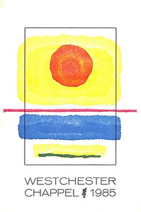 Cover, 1985, Glad Hand Press