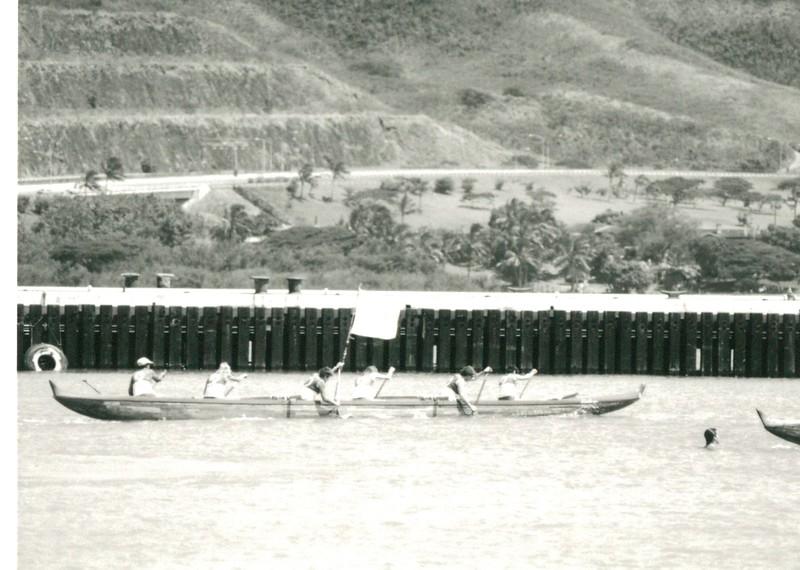 1989 Kaupiko Regatta