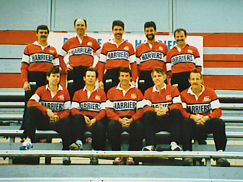 Lewis & Clark Relay - 1989 - The team in their rugby shirts