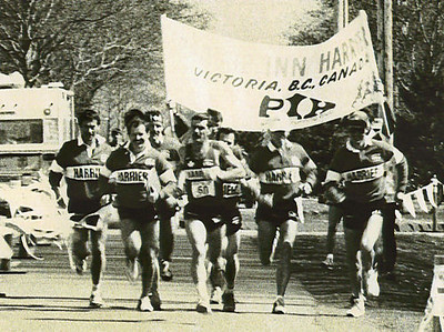Lewis & Clark Relay - 1989 - Another shot of the team approaching the finish