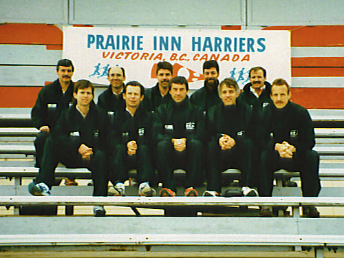 Lewis & Clark Relay - 1989 - The team in their warmups