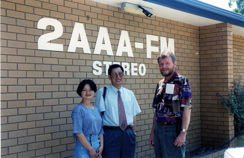 Members of Chinese sister city Kunming. Interpreter Wong Mah, Mr Ma and 2AAA's Noel Bottrell