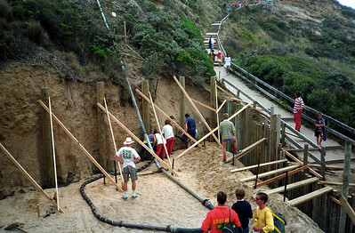 1991 early - Building the Retaining Wall
