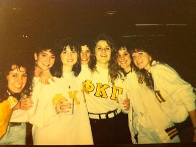 1990 Oh-Ha-Daih & Alumni Submissions