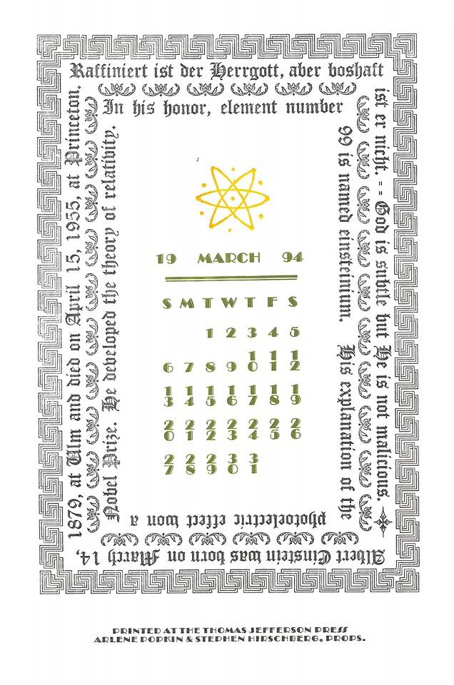 March, 1994, Thomas Jefferson Press