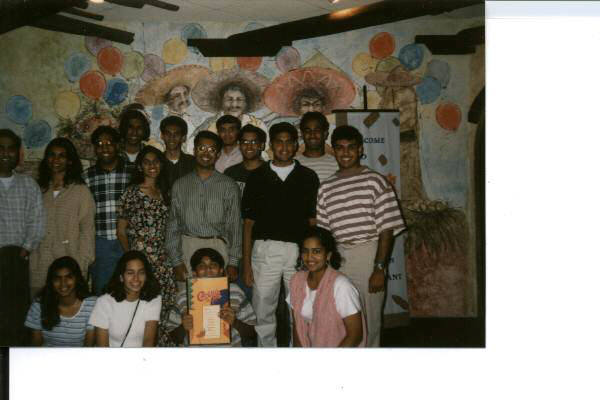 YJA Board Meeting - August 1995 - At Mexican Restaurant in NJ