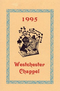 Cover, 1995 Glad Hand Press