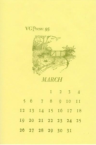 March, 1995, Village Green
