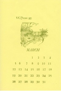 March, 1995, Village Green