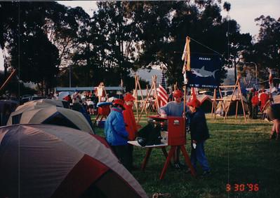 3/30/1996 - Spring Camporee Event