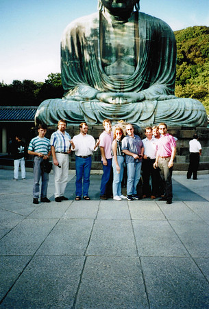 1996 JAS in Hayama-machi, Japan
