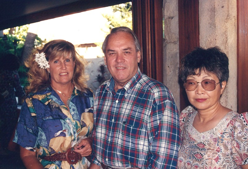 1996 Okole Maluna Party