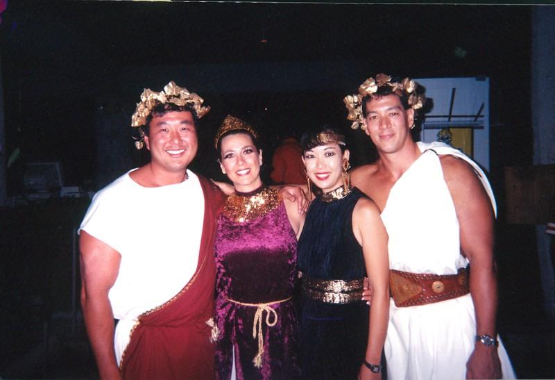 1996 Halloween Party
