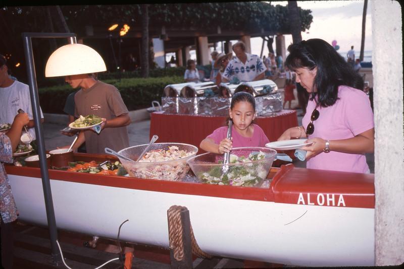 1996 Summer Steak Fry