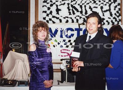 TSJPhoto-1996-597