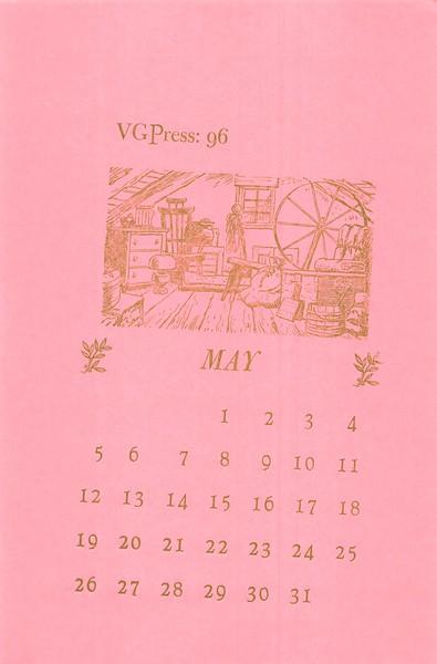 May, 1996, Village Green