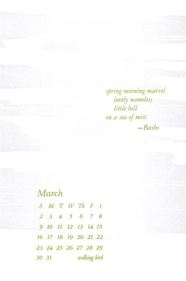March, 1997, walking bird