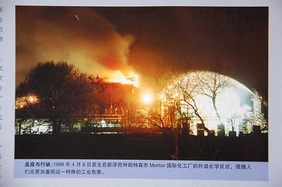 EHP - 2004 (China)