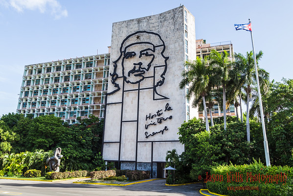 Che Guevara's iconic face