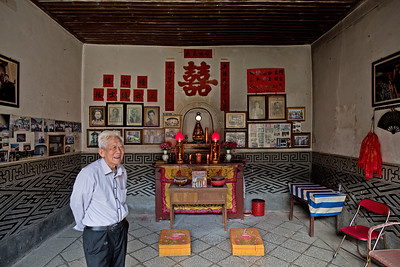 Gaobei; Yongding