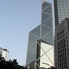 Bank of China Tower - 12th tallest building in the world(2009).