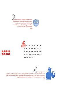 April, 2000, Cycling Frog