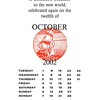 October, 2002, Tread-Not Press