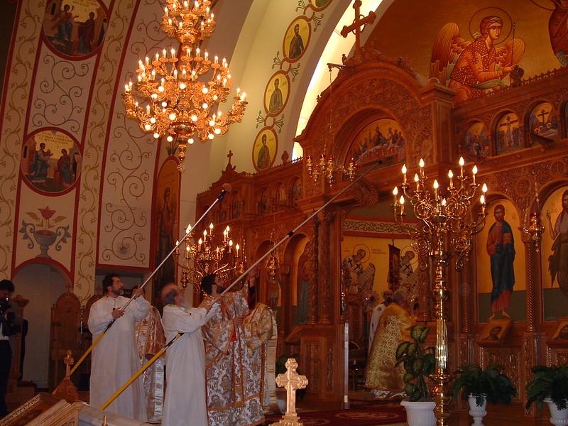 Southgate consecration 063.jpg