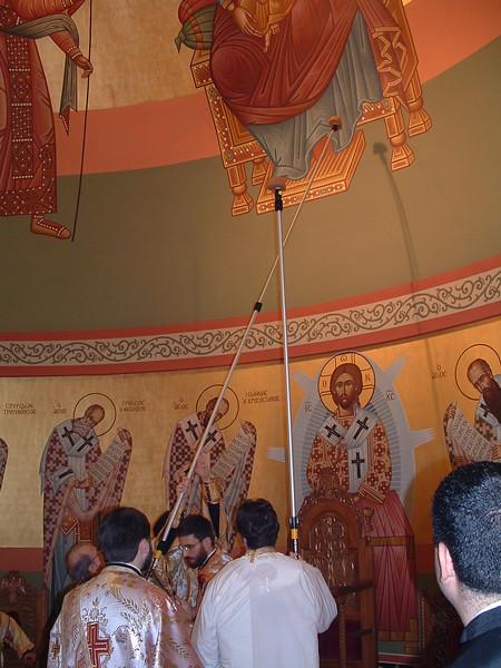 Southgate consecration 060.jpg