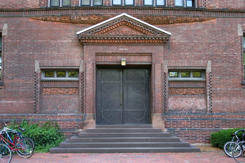 Sever Hall: east entrance