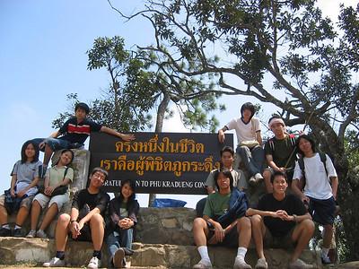 G3 Phu Kradueng