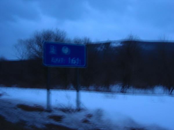 10. Dead car view.JPG