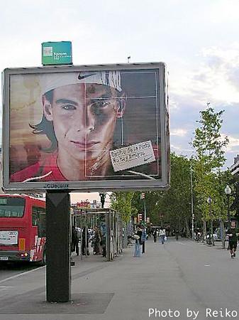 Barcelona 2004