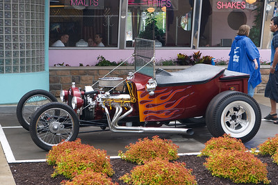 A 1923 Ford