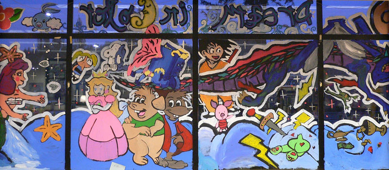 The window painting as seen from inside the library
