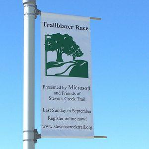 2005 Trailblazer Race