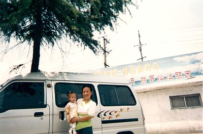 Kaara and her foster mother in Pingxiang