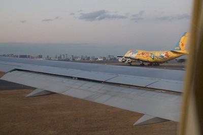 Pokemon airplane