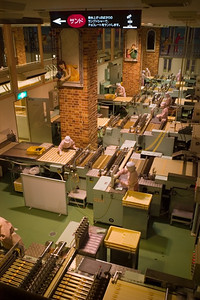 Chocolate factory production line