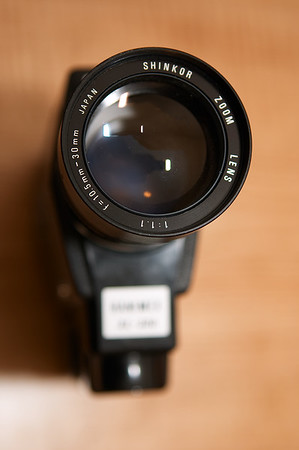 10.5 - 30mm f/1.1 zoom lens