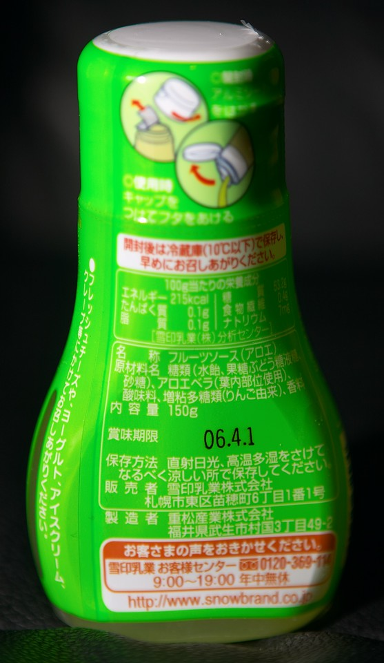 I think technically it's expired, but can goo really go bad?