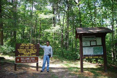 Start of the trail. This is where we entered the wilderness.