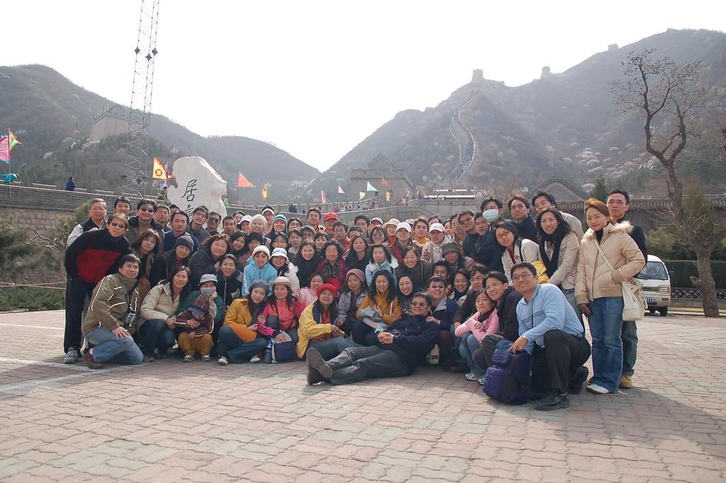 2006 北京長城之旅