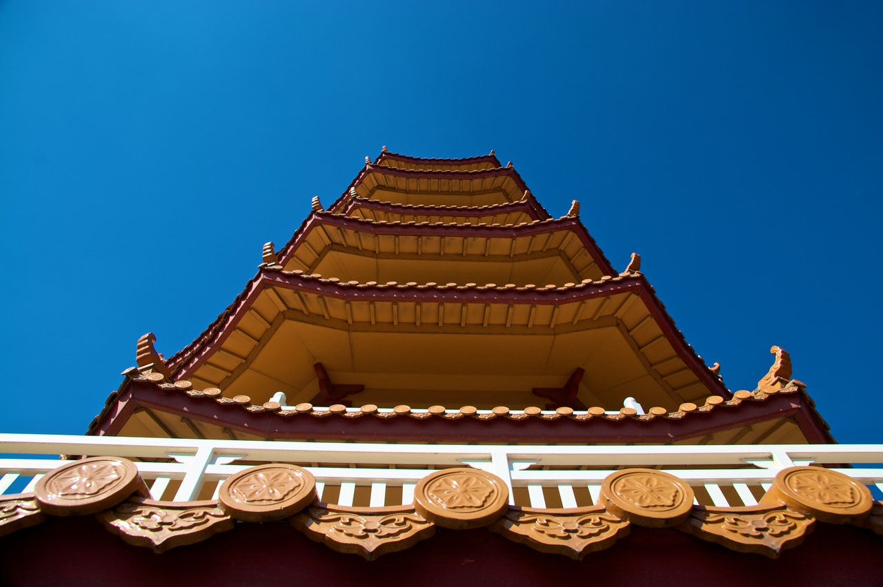 Pagoda • The pagoda at the Nan Tien Temple south of Sydney.