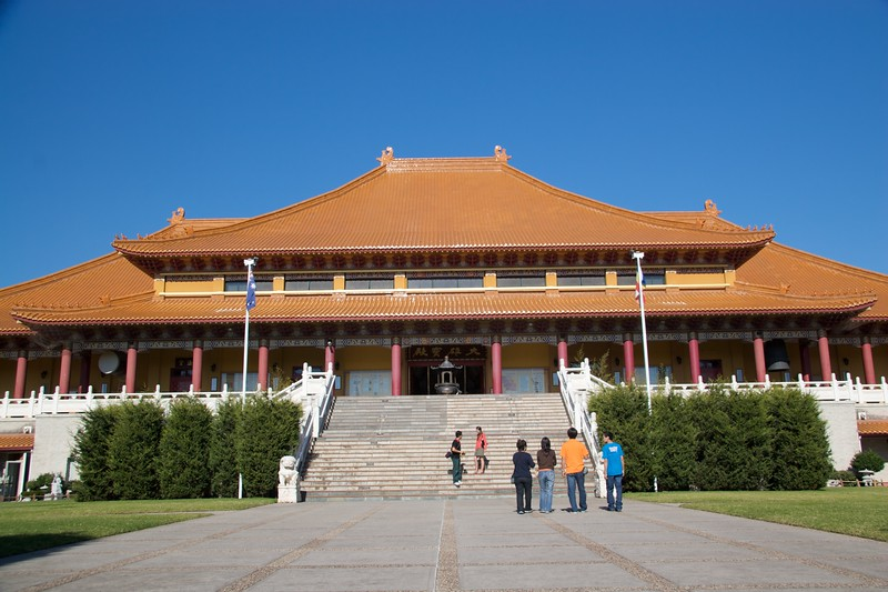 Main hall • The outside of the main hall at the Nan Tien Temple south of Sydney.