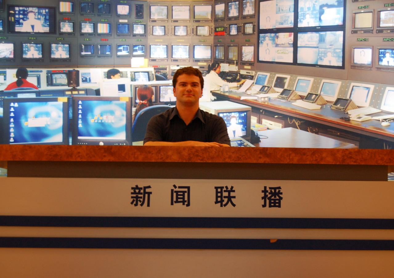 New CCTV newsreader