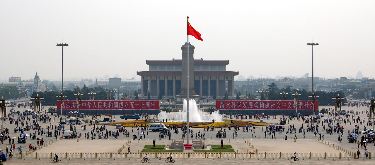 Tiananmen Square prepares for National Day