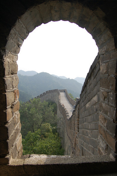 Great Wall arch