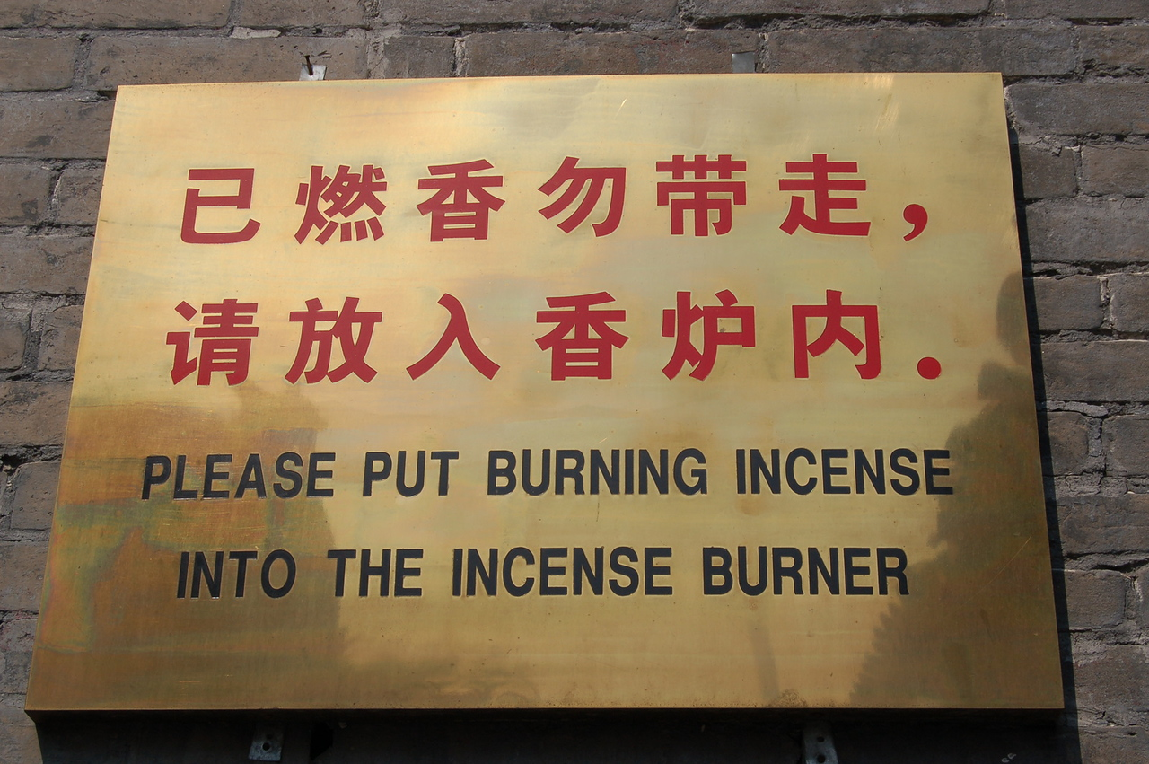 But where should I put my burning incense?