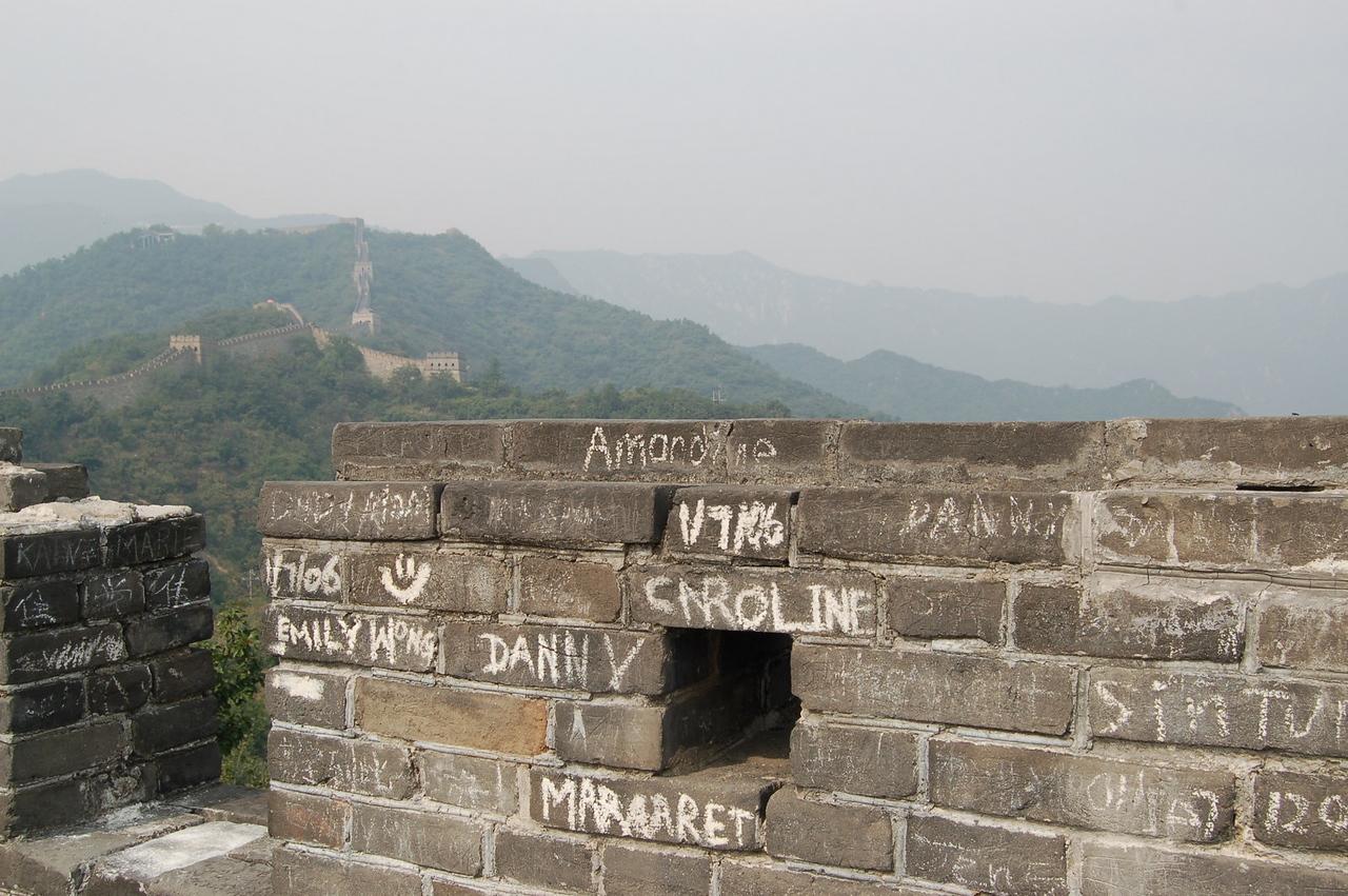 Great Wall graffiti